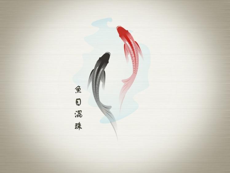 feng-shui-fish.jpg